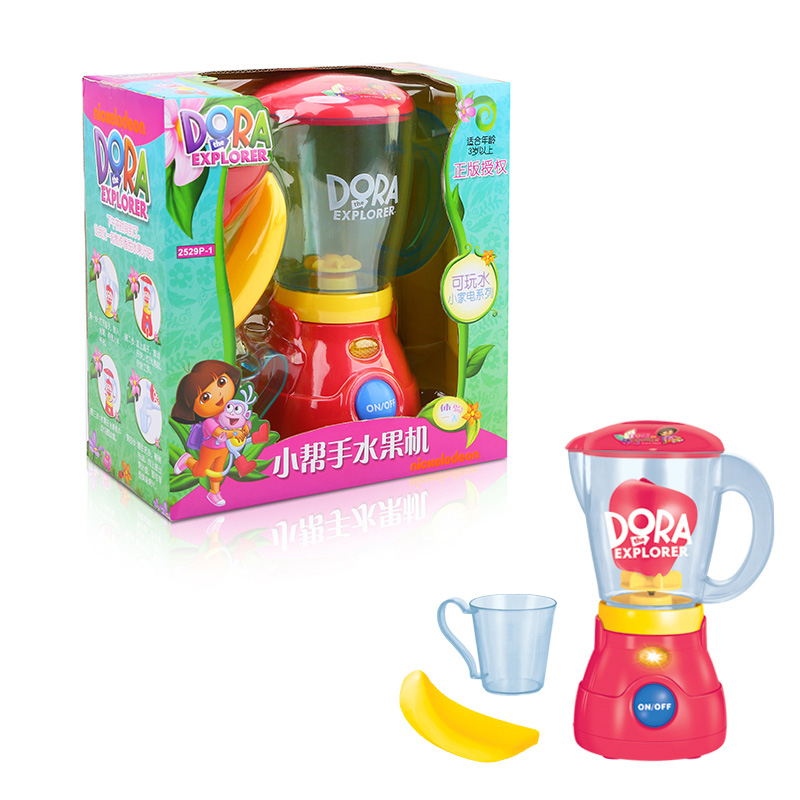 Group Fontola fruit juice stirring bread machine toy simulation girl son over home set kitchen electric