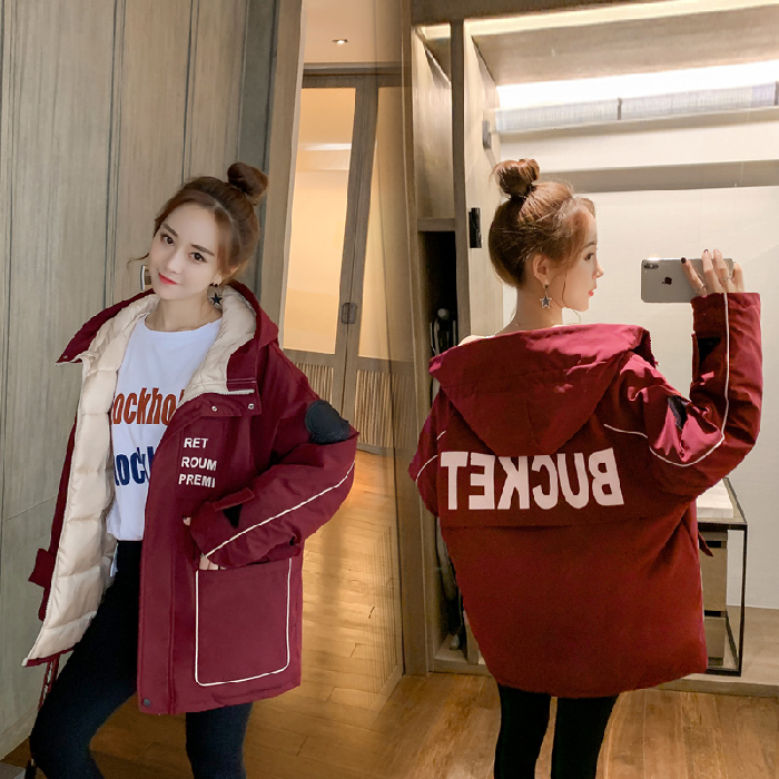 Real shoot 2019 autumn and winter new net red casual bf down jacket women's korean style ins work jacket hooded cotton clothing