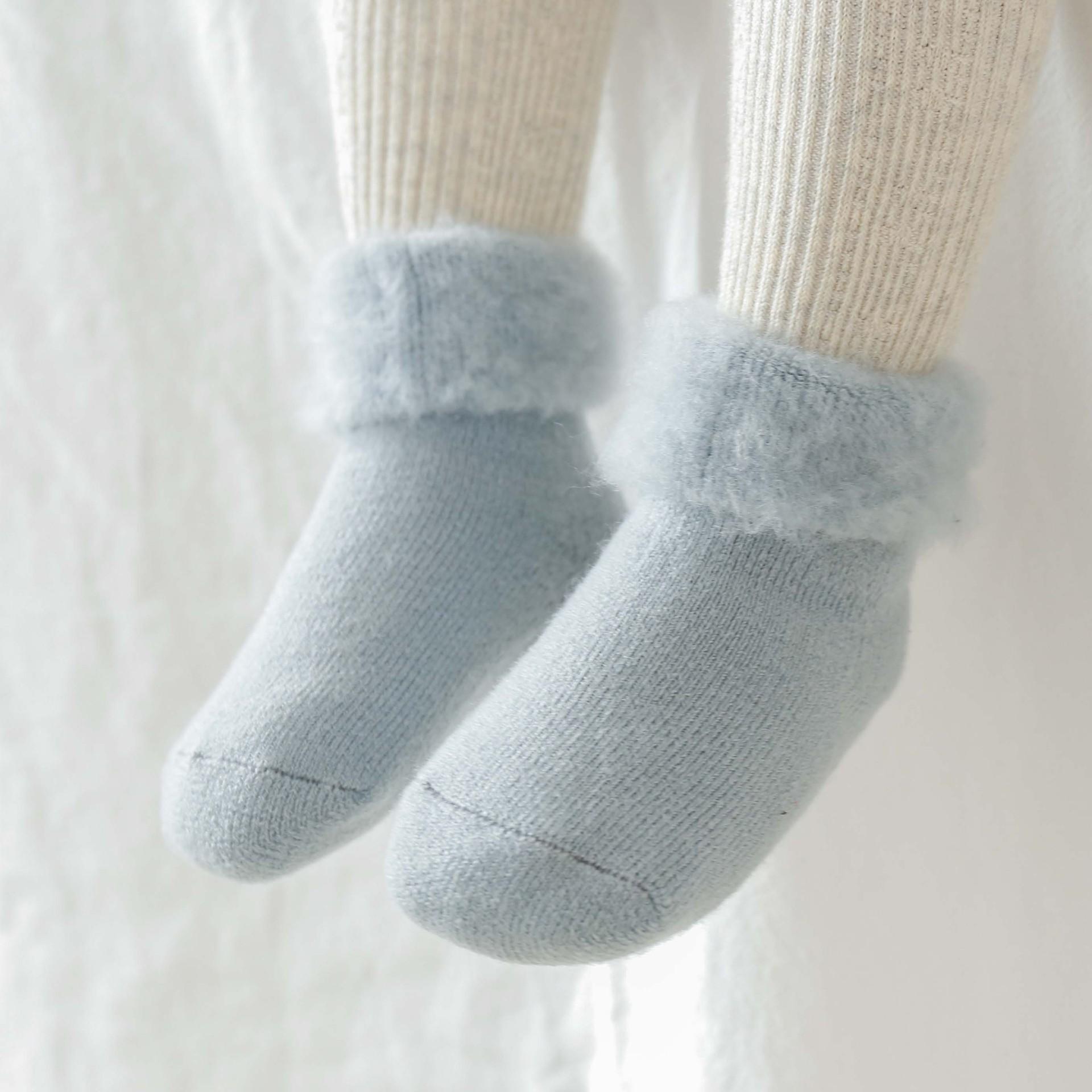 Wool Pack for FallWinter