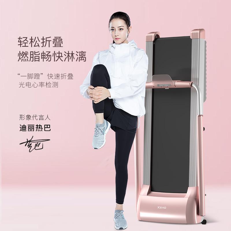 Joe SmartRun treadmill household small folding indoor super mute millet has the same walking machine