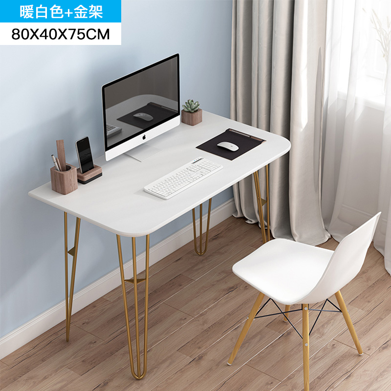 Nordic Desk Desktop Table Home Ikea