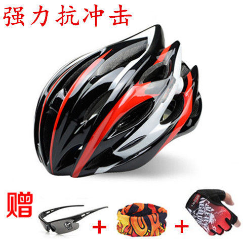 Cycling Helmet Road Bike Mountain Bike Men's and Women's Bike Helmets Integrated Riding Hard Hat Bike Equipment