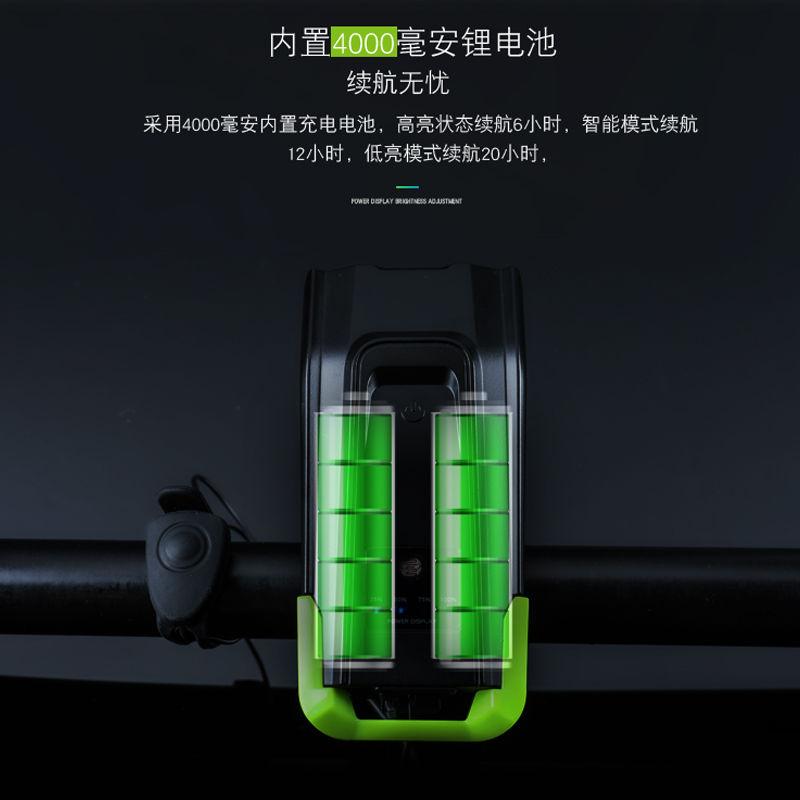 (High-light edgy 6 hours) bicycle light car headlightnight night ride charging mountain bike T6 riding equipment accessories