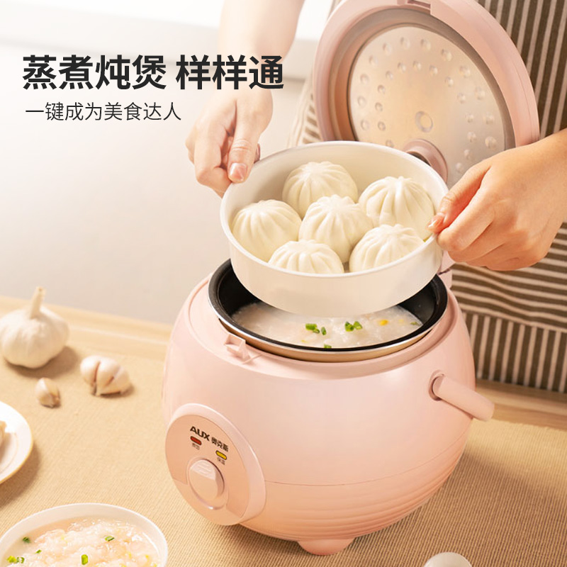 Oaks rice cooker household small mini multi-function rice cooker 1-2-3 people smart 4 single fully automatic 2LQY2.19