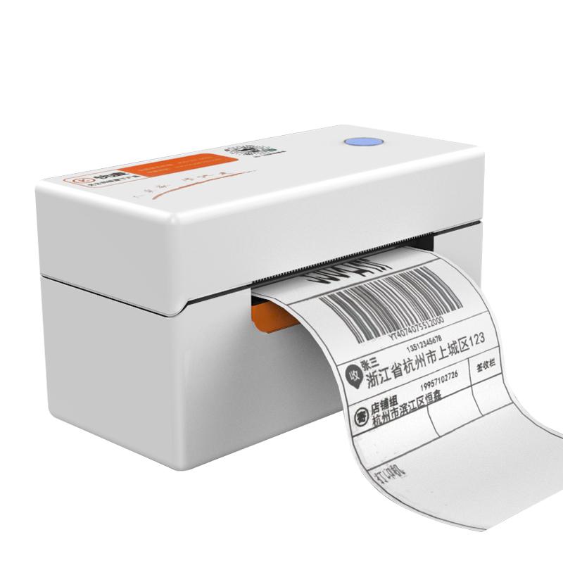 Quick mai KM202M express single printer sticker machine electronic surface single printer bar code 2D code Bluetooth play code machine thermal paper single machine a single clothing tag invoice