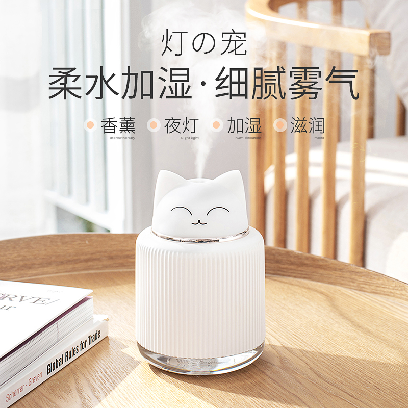 Minsu Mini Humidifier Home Bedroom Office USB Portable Air Humidifier Small Spray Humidifier QY2.13