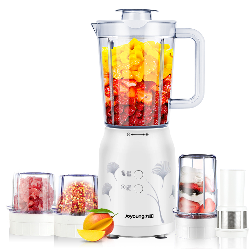 Nine-Yang Juicer household multifunctional fruit and vegetable automatic small complementary mini fruit dish stir fried juice