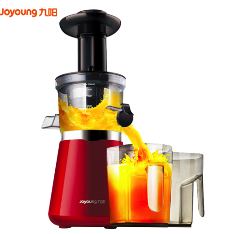 【Beary Shop】Joyoung JYZ-V15 Slow Squeeze Machine Home Multi-Function Juice